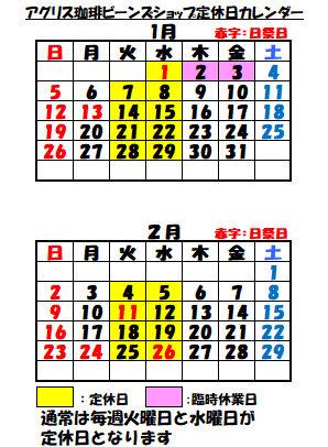 202001-02.jpg