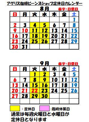 202008-09.jpg