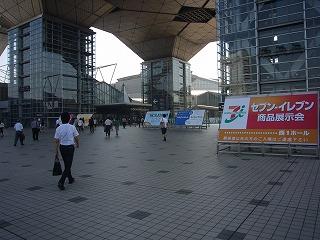 東京ビックサイト入口.jpg