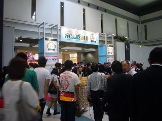 SCAJ2010 入場口.jpg
