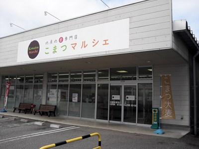 s-NCM_0045.jpg